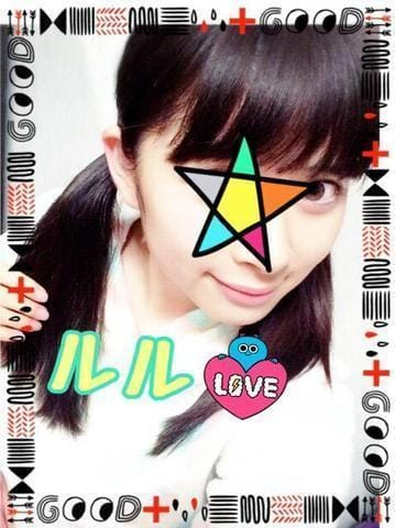 「出勤してるよ☆待ってるね!」06/23日(土) 09:12 | るるの写メ・風俗動画