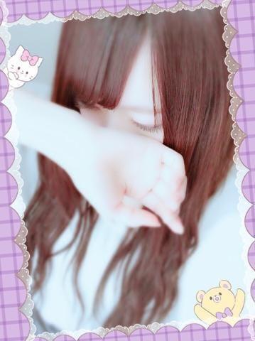 「今日は少し...」06/23日(土) 09:43   きょうかの写メ・風俗動画