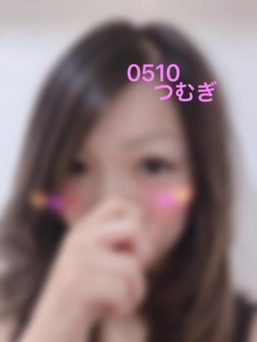 「待ってます?」06/23日(土) 11:14   つむぎの写メ・風俗動画