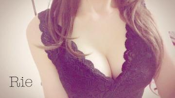「こんにちは♪」06/23(土) 11:57 | りえの写メ・風俗動画