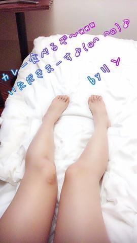 「お昼ごはん、、、」06/23日(土) 12:18 | リンの写メ・風俗動画