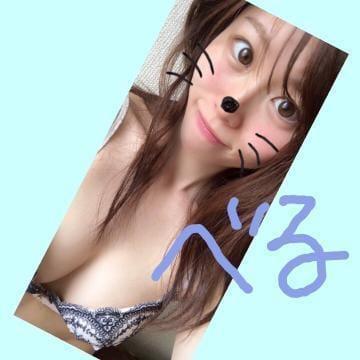 べる「昨日のお礼(新横ビジホ)」06/23(土) 12:29 | べるの写メ・風俗動画