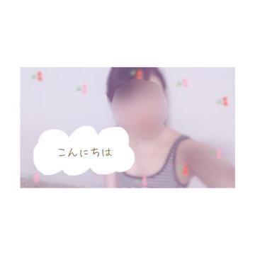 「出勤します◎」06/23日(土) 12:31 | ゆらの写メ・風俗動画