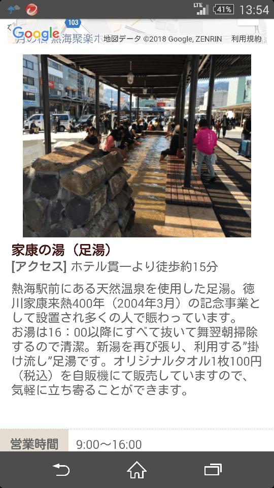 「〜*」06/23日(土) 13:59 | 星野ともか(Mrs)の写メ・風俗動画