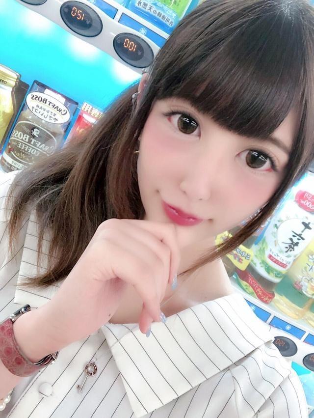 「あやかのブログ」06/23(土) 14:03 | あやかの写メ・風俗動画