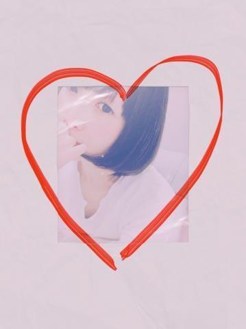 「いっぱいありがとう♪」06/23(土) 14:04 | れいこの写メ・風俗動画