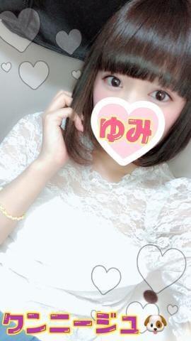 「ファインディングユミー?」06/23日(土) 14:29 | ゆみの写メ・風俗動画