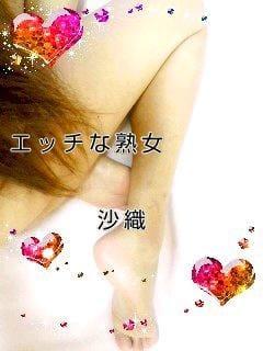 沙織(さおり)「あ〜(≧ω≦)」06/23(土) 14:44 | 沙織(さおり)の写メ・風俗動画