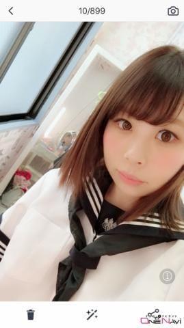 ゆあ「出勤してま~すっ!」06/23(土) 15:03   ゆあの写メ・風俗動画