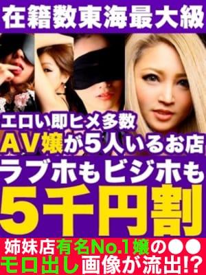 「駅チカ限定割引!」06/23(土) 20:00 | 馬場の写メ・風俗動画