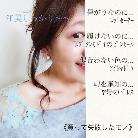 「恋人の皆様お疲れ様です♪」06/23(土) 20:56 | 前橋江美の写メ・風俗動画