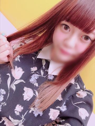 「♡4時まで♡」06/23(土) 22:03   ちさの写メ・風俗動画
