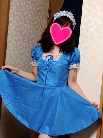「お礼❤️ご自宅のお兄様」06/23(土) 22:31 | ケイの写メ・風俗動画