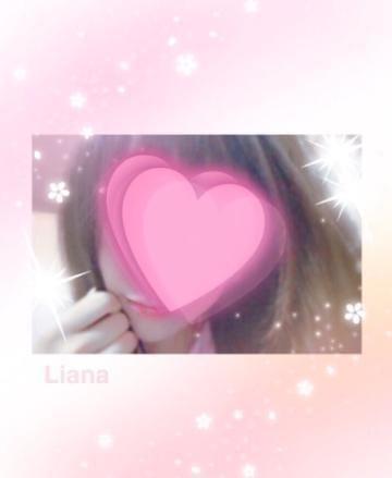 「出勤します♡♡」06/23日(土) 23:16 | リアナの写メ・風俗動画