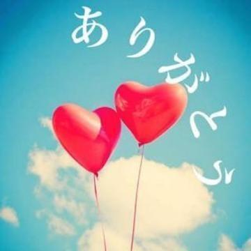 あられ「5月29日 お礼♪」06/24(日) 00:15 | あられの写メ・風俗動画