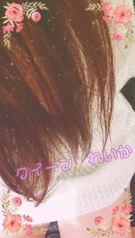 れいか「出勤♪♪」06/24(日) 00:22 | れいかの写メ・風俗動画