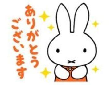 あられ「5月31日 お礼♪」06/24(日) 00:30 | あられの写メ・風俗動画