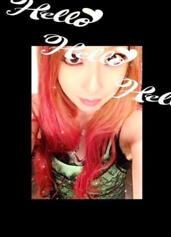 「わわ」06/24日(日) 00:41 | 園咲の写メ・風俗動画