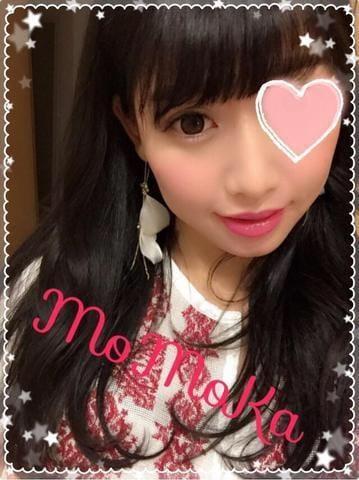 「びっくり♡」06/24(日) 00:44 | おの☆ももかの写メ・風俗動画