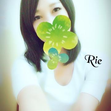 「M君☆ありがとうです?」06/24(日) 00:56 | りえの写メ・風俗動画
