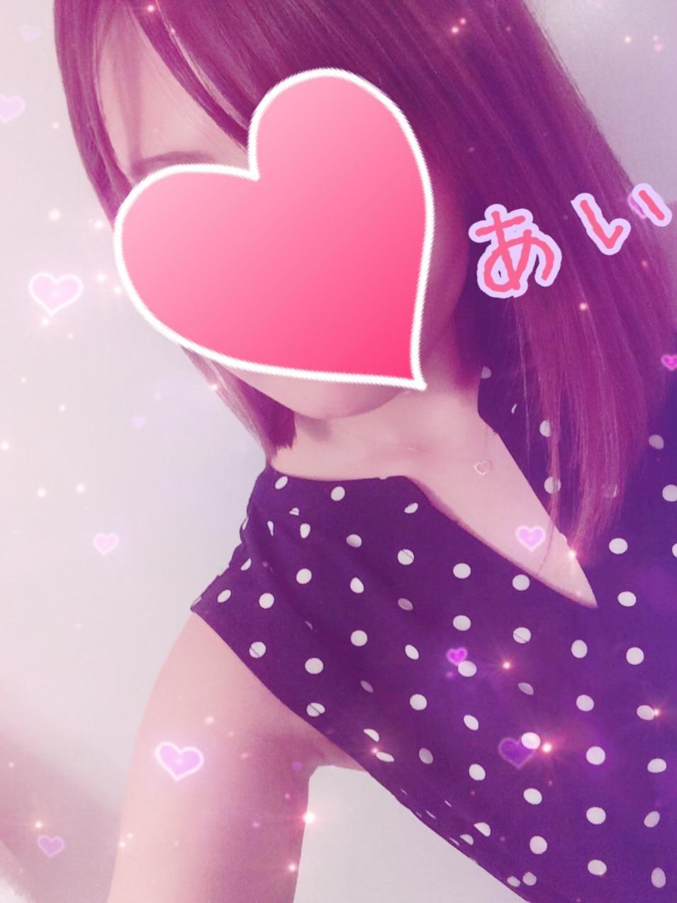 「あい」06/24(日) 01:02   あいの写メ・風俗動画