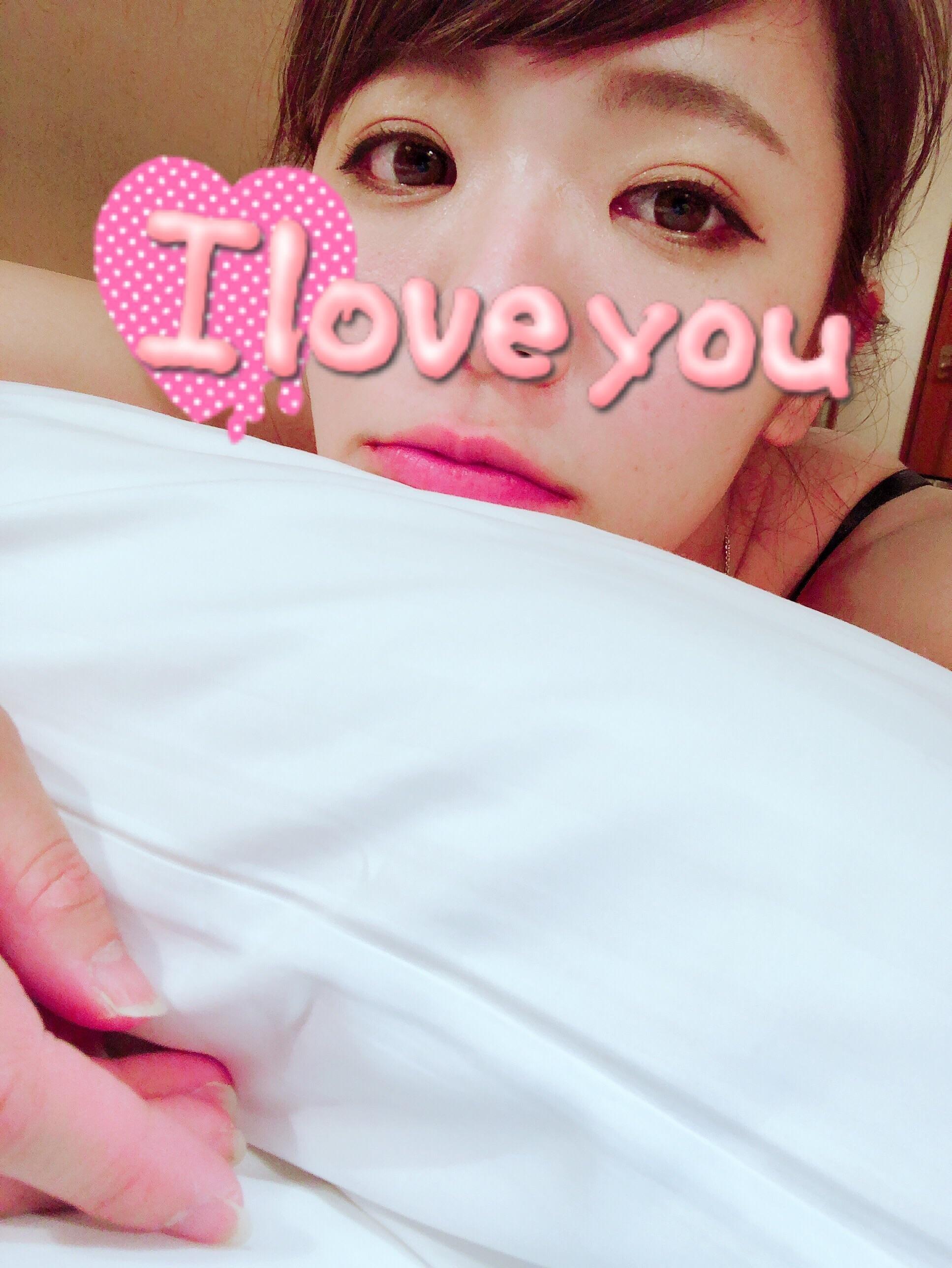 若槻よしの「ありがとう♡」06/24(日) 01:13   若槻よしのの写メ・風俗動画