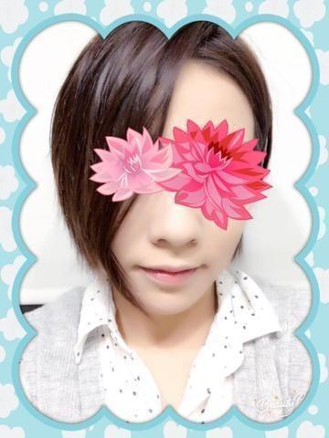 「錦糸町から呼んでくれたIさん」06/24日(日) 01:30 | りんかの写メ・風俗動画