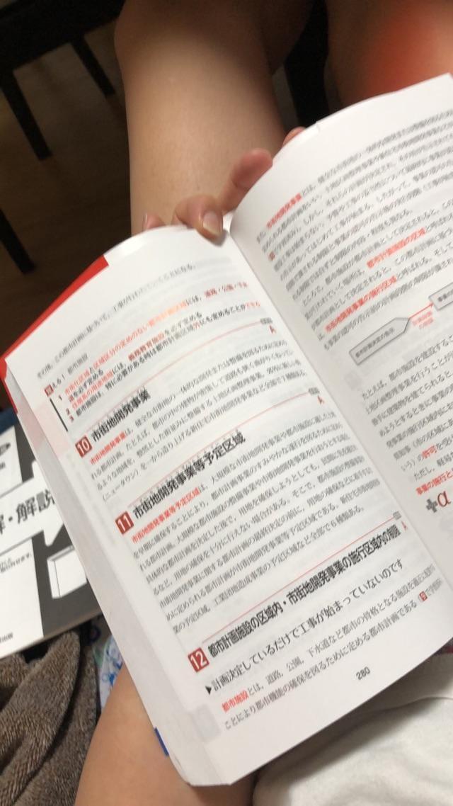 「…。」06/24日(日) 01:58 | あみなの写メ・風俗動画