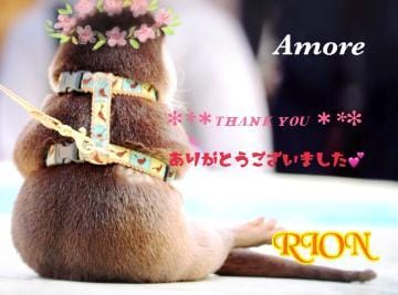 「ビジホのお兄さん???」06/24日(日) 02:06 | りおんの写メ・風俗動画