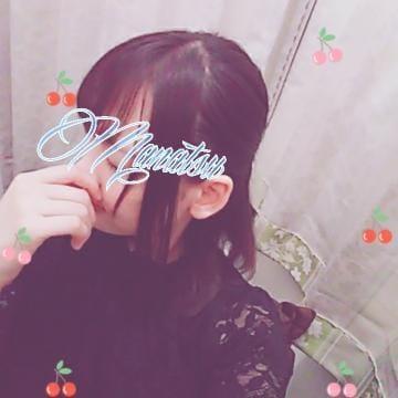 「ラストー」06/24(日) 02:07 | まなつの写メ・風俗動画
