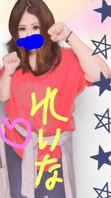 「こんばんは?」06/24(日) 02:33 | れいなの写メ・風俗動画