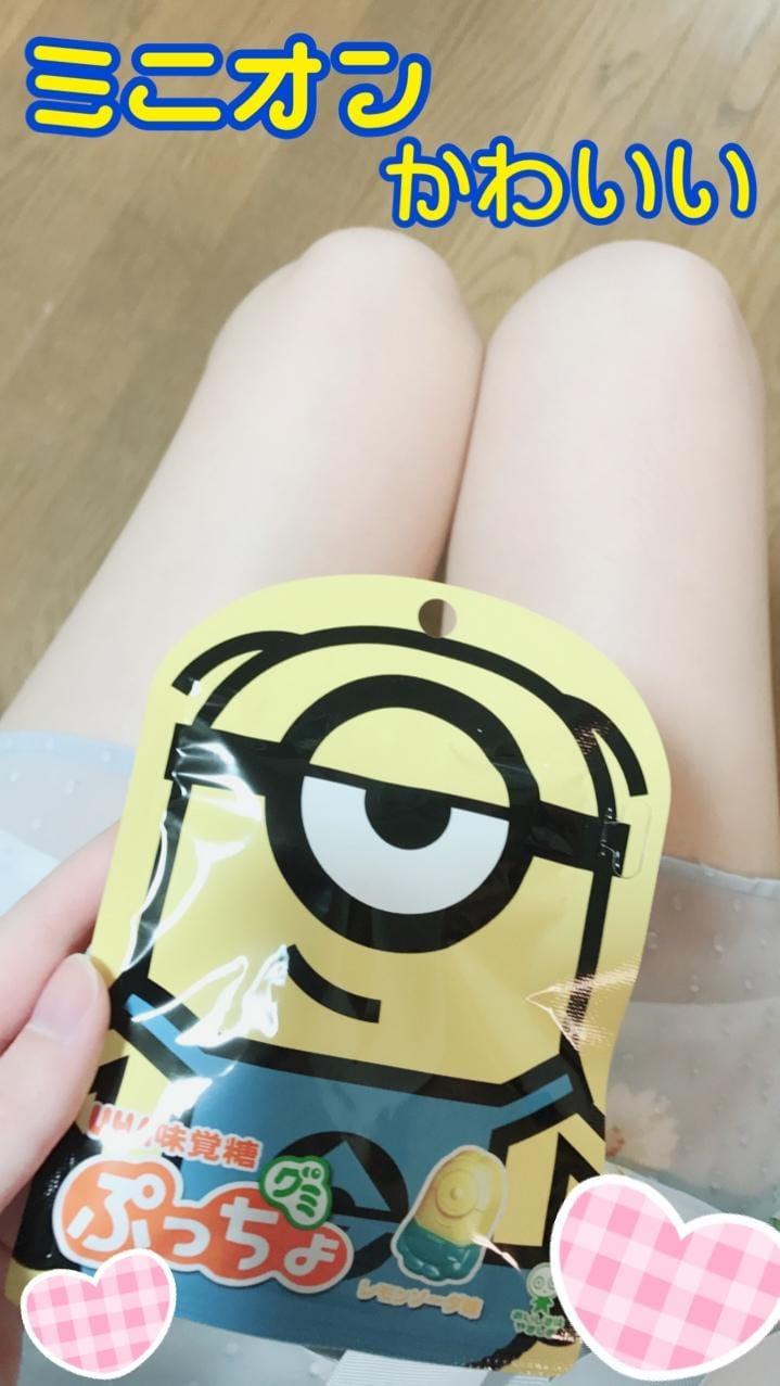 「ミニオン可愛いすぎる( ???-?)-?」06/24日(日) 02:45 | まひるの写メ・風俗動画