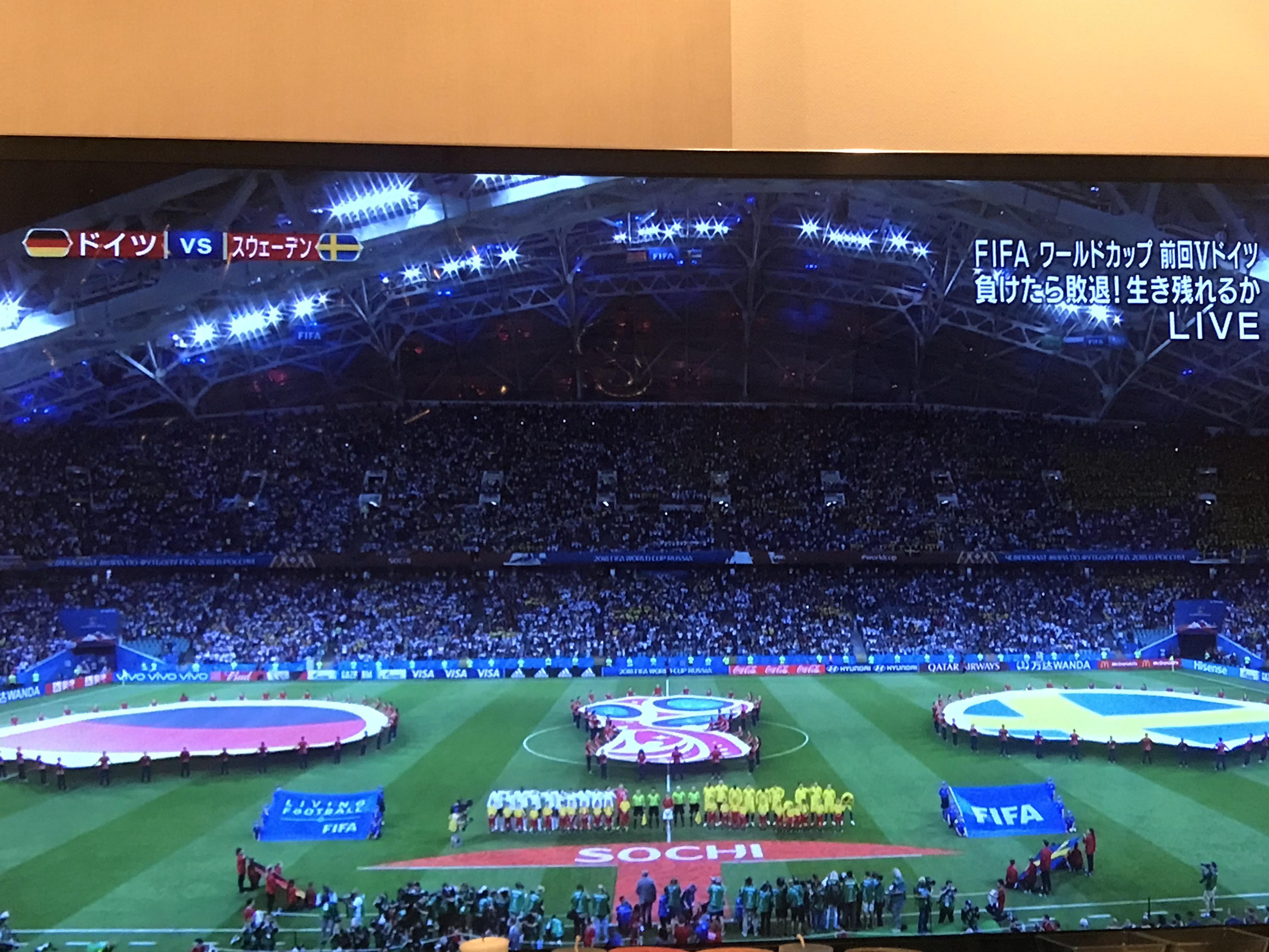 「ドイツ対スウェーデン戦!!!」06/24(日) 03:00 | YUKAの写メ・風俗動画