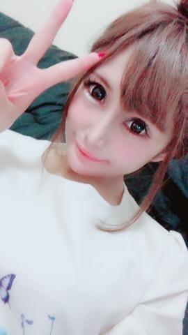 菜花 るあ「さいごだよーん!」06/24(日) 03:22 | 菜花 るあの写メ・風俗動画