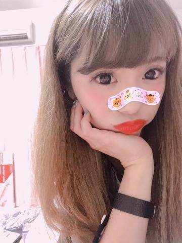 「ありがとう?」06/24(日) 04:04 | イブの写メ・風俗動画