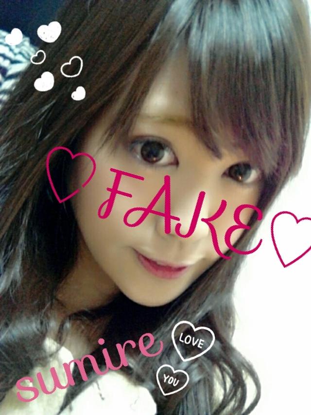 「今宵もFAKEで(*´ヮ`*)」06/13(月) 12:00 | すみれの写メ・風俗動画