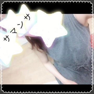 「現実(^-^;」06/24日(日) 04:45 | サマンサの写メ・風俗動画