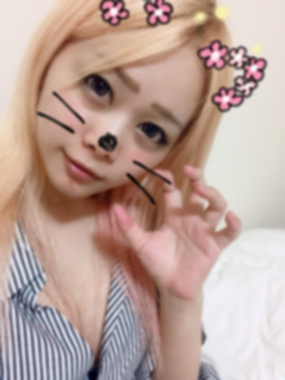 「おれい」06/24(日) 04:54 | ゆな※リピ率No1の美少女の写メ・風俗動画