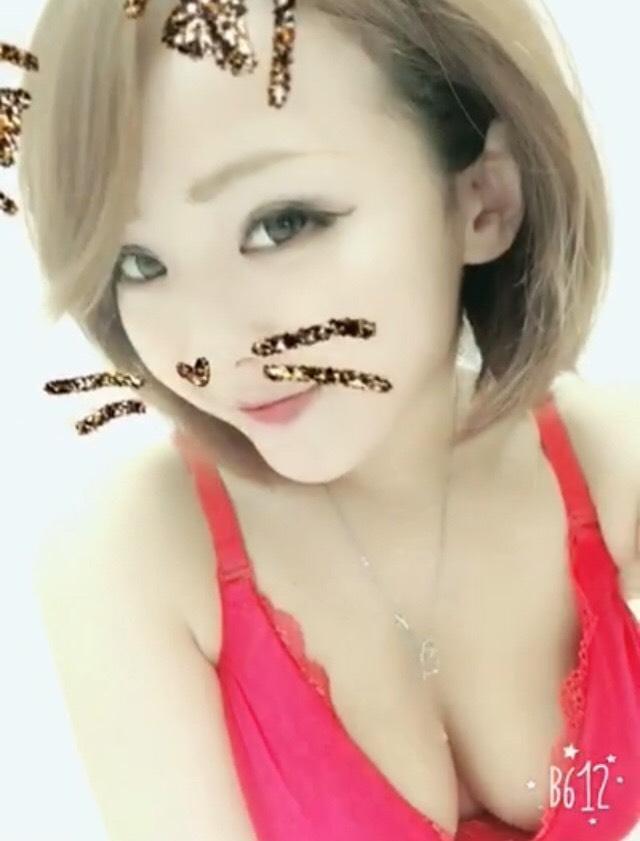「おやすみ♡」06/24日(日) 05:21 | ナツの写メ・風俗動画