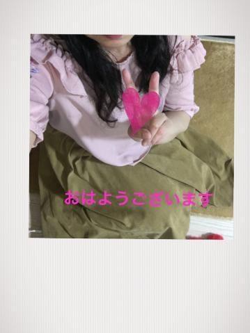 「みかです。」06/24日(日) 06:35 | みかの写メ・風俗動画