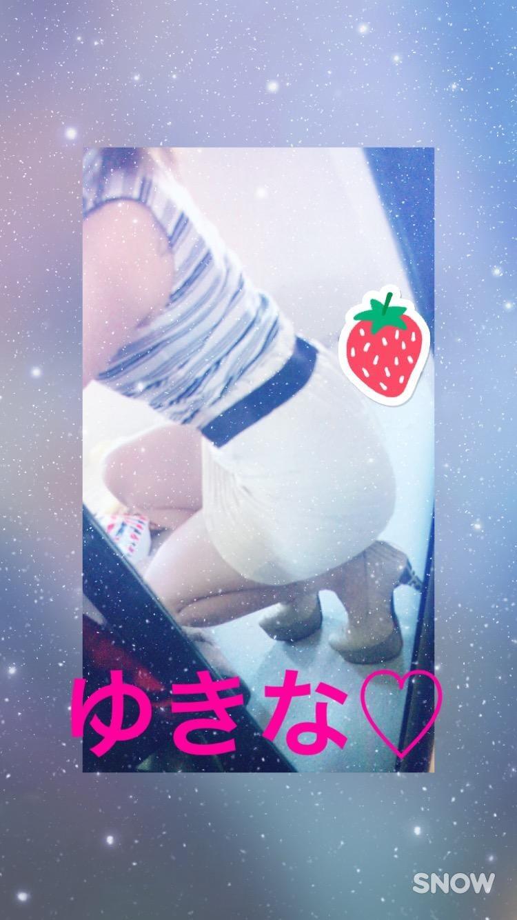 「おせっせ♡」06/24(日) 08:03 | ゆきなの写メ・風俗動画