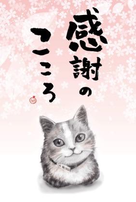 「ほーっんじっつもーヾ(*´∀`*)ノ♪」06/13(月) 12:01 | すみれの写メ・風俗動画