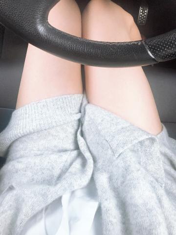 「運転するなりよー」06/24(日) 10:09   まゆゆ【ドM巨乳E!即尺OK娘】の写メ・風俗動画