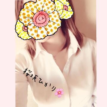 桜坂 ひかり「こんにちわ」06/24(日) 11:44 | 桜坂 ひかりの写メ・風俗動画