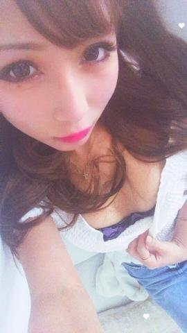 りお「到着」06/24(日) 12:25   りおの写メ・風俗動画