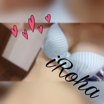 えみか「お礼☆」06/24(日) 14:41   えみかの写メ・風俗動画