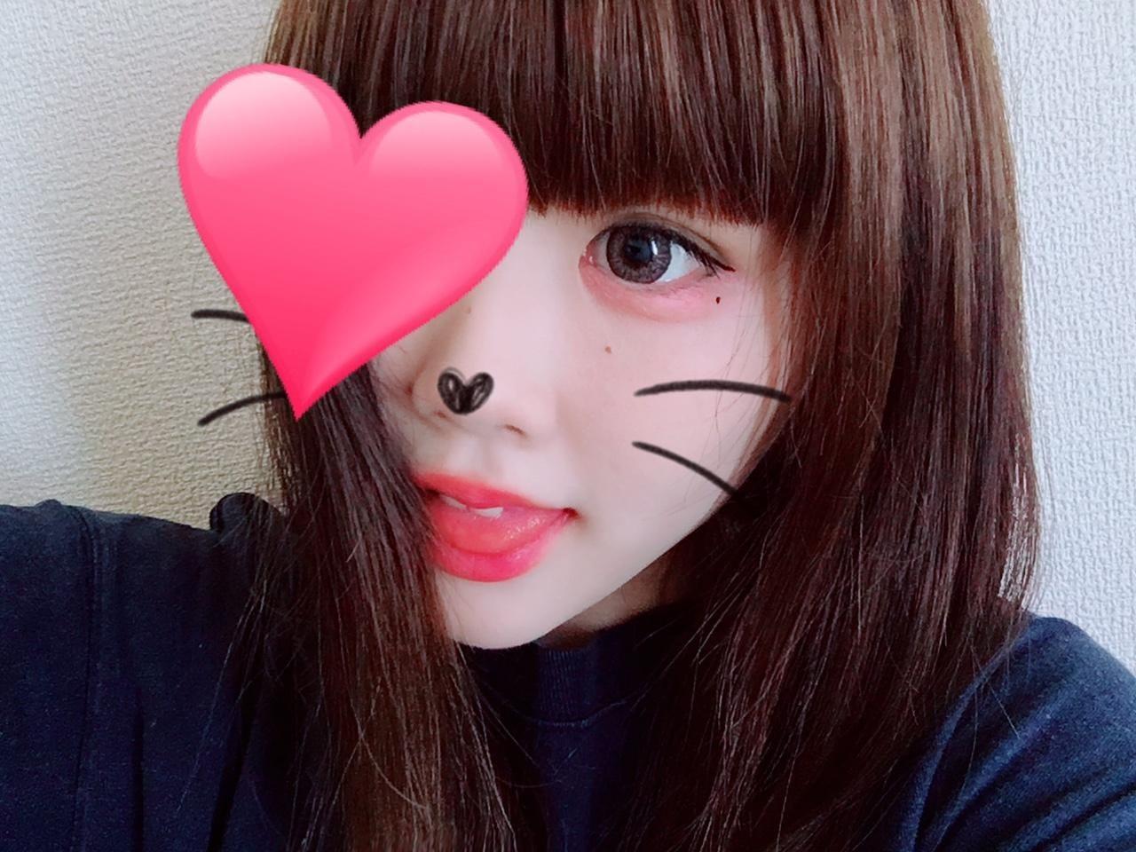 「いえい」06/24(日) 15:26 | くるみちゃんの写メ・風俗動画
