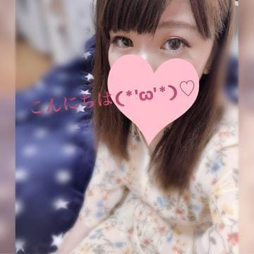 「しゅっきん★」06/24日(日) 15:40   リサリサの写メ・風俗動画
