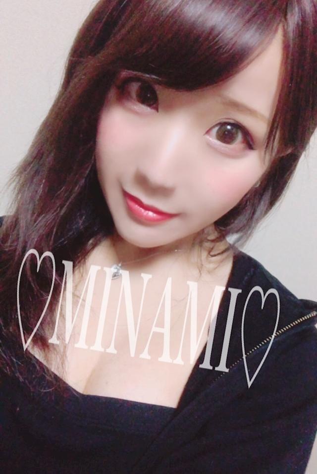 「みなみのブログ」06/24(日) 16:49 | みなみの写メ・風俗動画