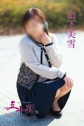 「お礼メールです(^_-)」06/24(日) 17:30 | 山下美雪の写メ・風俗動画